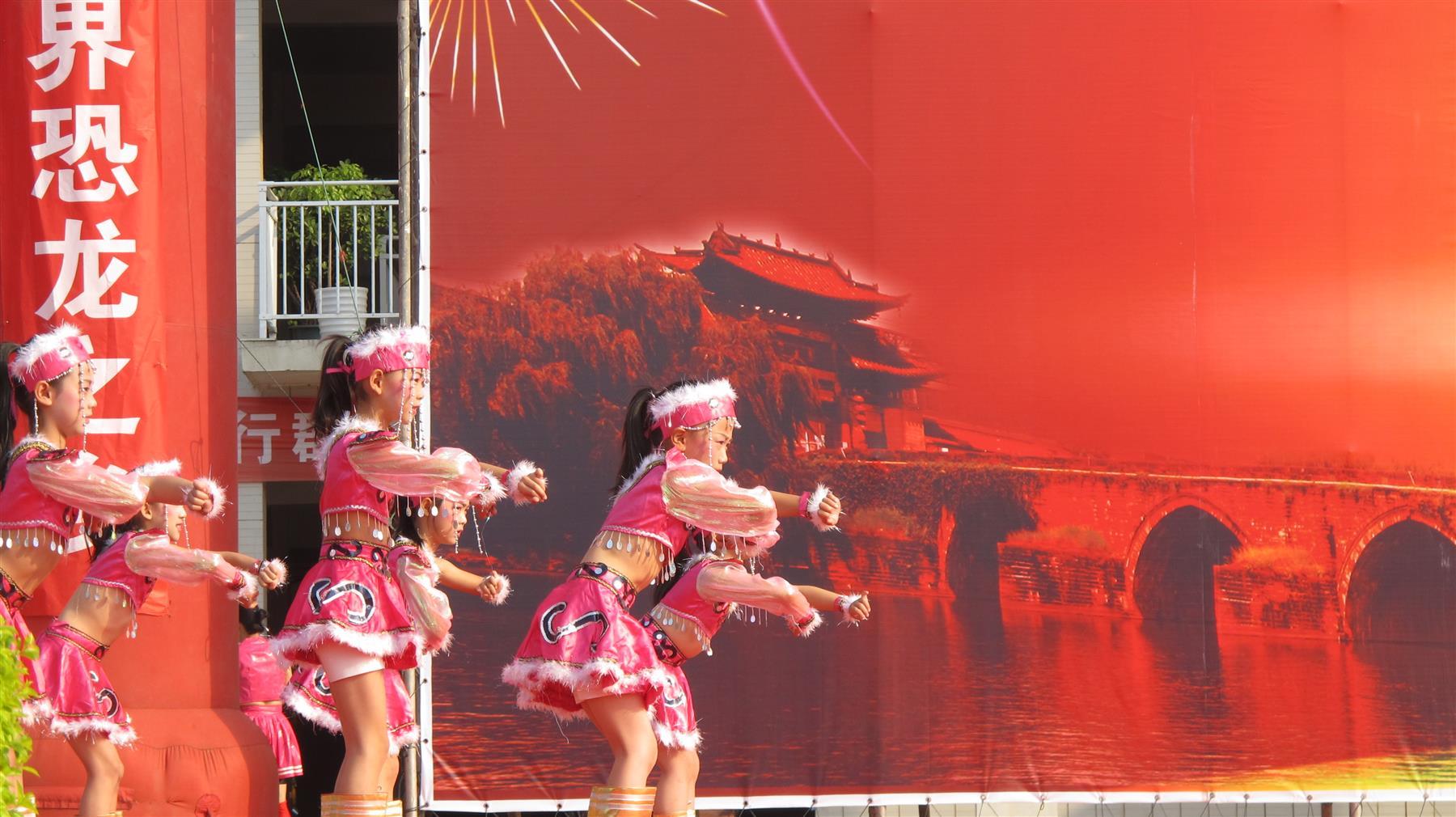 舞台上的服装盛宴(禄丰恐龙文化节)